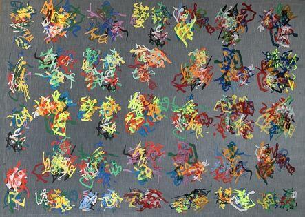 Zheng Guogu, 'Embroidery No.2', 2019
