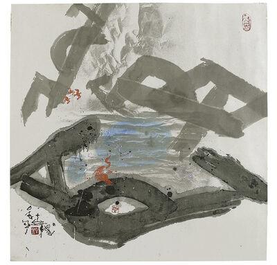Gu Gan 古干, 'Sunset', 2005