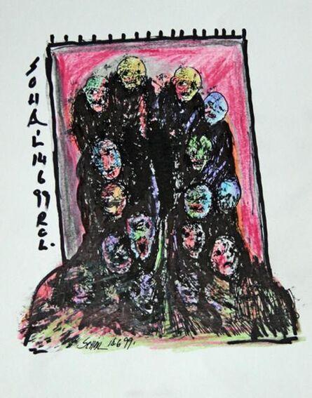 Tasaduq Sohail, 'Untitled (Tower of figures)', 1999