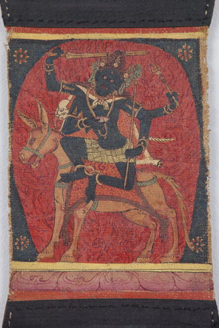 'Palden Lhamo Duselma', 14th century