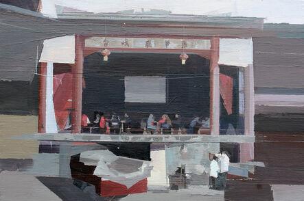 Li Yan, '001', 2015