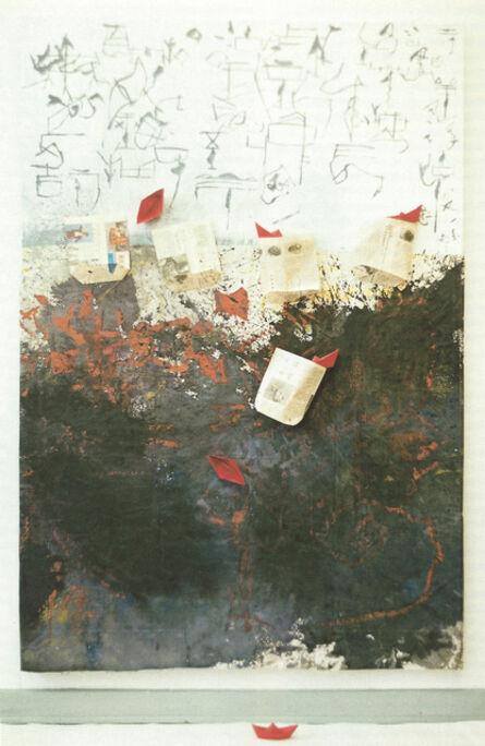 KP Brehmer, 'Der Westliche See', 1988
