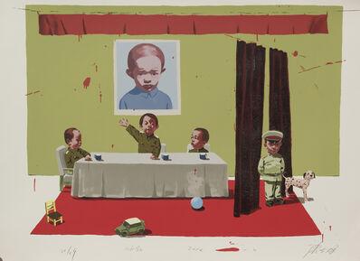 Tang Zhigang 唐志剛, 'Having a Meeting 开会', 2012