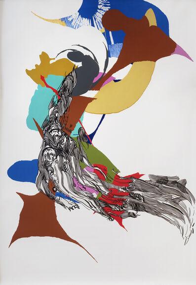 Sophia Ainslie, 'Fragment Y', 2013