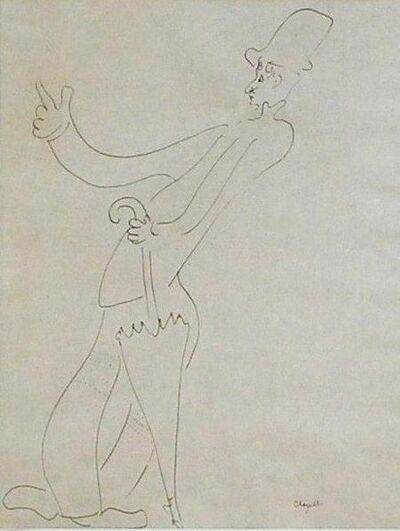 Marc Chagall, 'L'homme au Parapluie', 1925