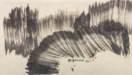 CHU Ko, ' Forest in the Memory', 2005