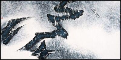 Liu Kuo-sung 刘国松, 'Cloudy trees after rain 雨絲雲樹', 1967