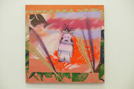 Aya Ito, 'Wheat monster', 2016