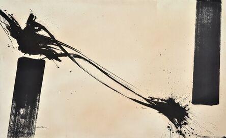 Qin Feng 秦风, 'Civilization Landscape NO.0019 文明景觀系列0019',  2012