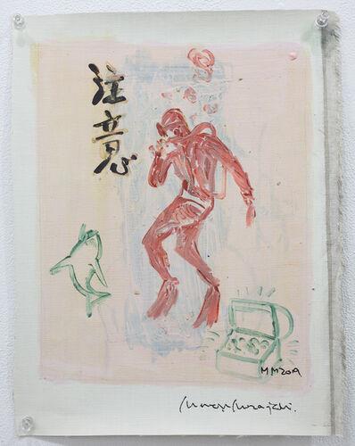 Manavu Muragishi, 'Caution', 2019