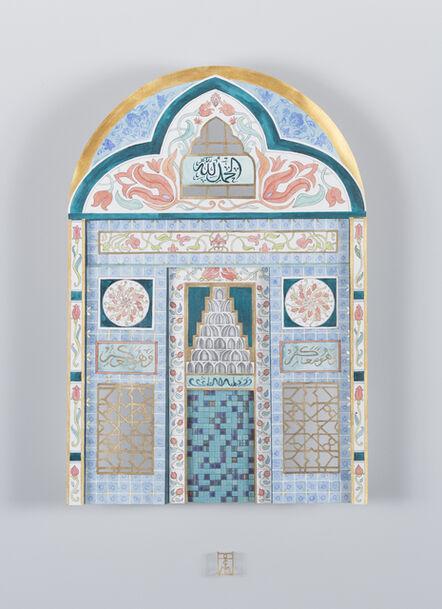 Teresa Currea, 'Flower Mosque', 2019