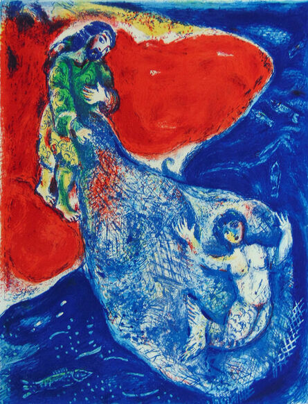 Marc Chagall, 'When Abdullah got the Net Ashore…, from: Four Tales from the Arabian Nights', 1948