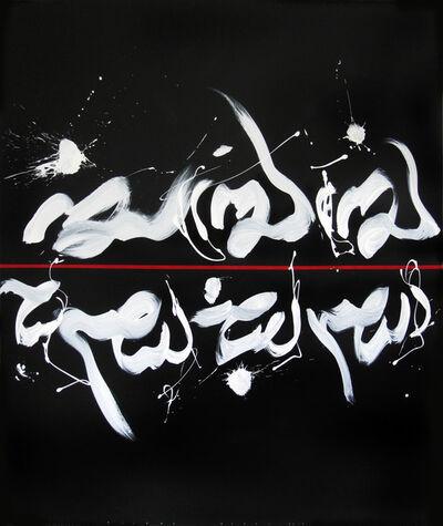 Golnaz Fathi, 'Untitled (5)', 2010