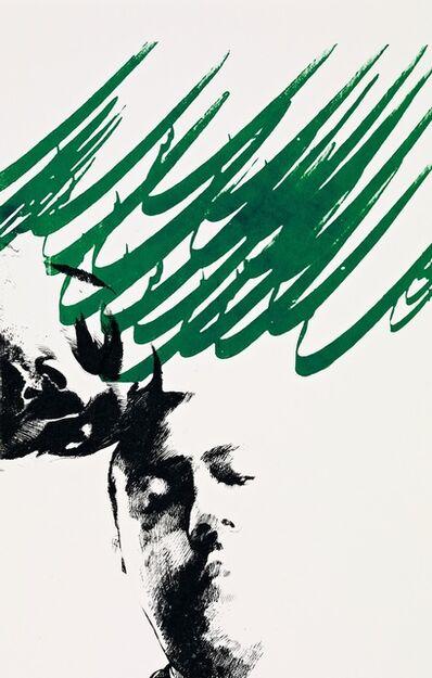 Sepide Rahaa, 'Hope', 2013