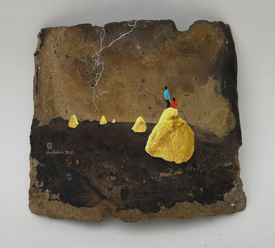 Zhou Jinhua 周金华, 'Remains of the Day 你我的痕迹 No.3', 2018
