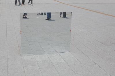 Seokmin Ko, 'The Square 16', 2010