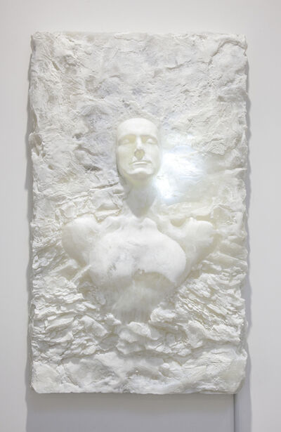Recycle Group, 'Adam', 2015