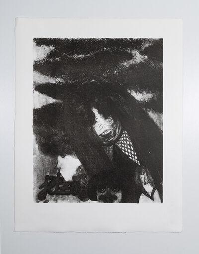 Dorota Jurczak, 'untitled', 2021