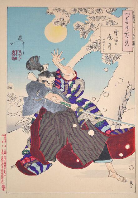 Tsukioka Yoshitoshi, 'Dawn Moon and Tumbling Snow', 1889