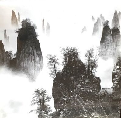 Yang Yongliang 杨泳梁, 'The Immemorial-The Path 2/10', 2016