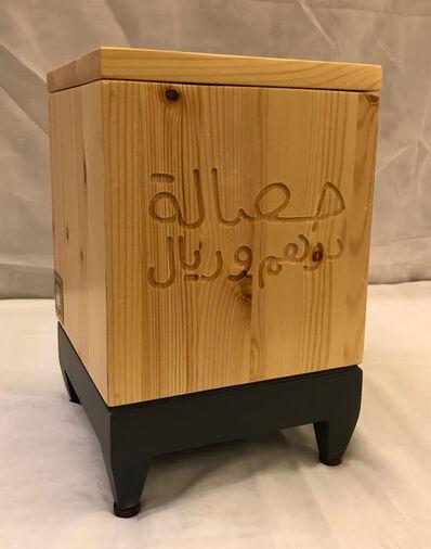 Bachir Mohamad, 'Hassala BLU001VM', 2018