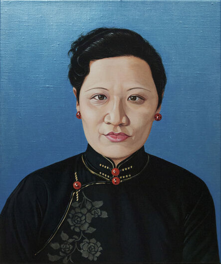 Chen Ching-Yao (陳擎耀), 'First Lady Project- Soong May-Ling 宋美齡', 2016