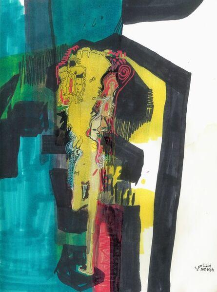 Marya Al Qassimi, 'Untitled', 2016