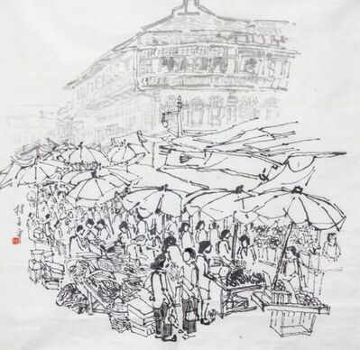 Lim Tze Peng, 'Busy Day at the Market', ca. 1980s