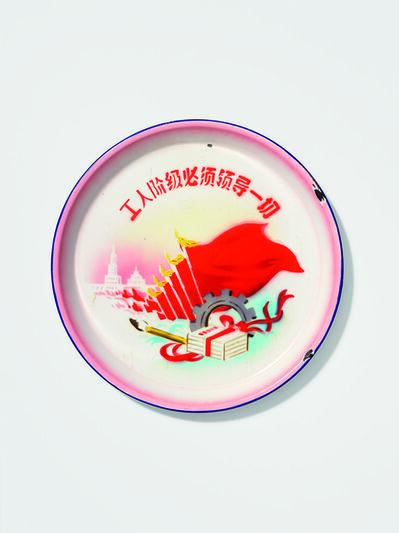 'Enamel tray, design of cog and slogan'