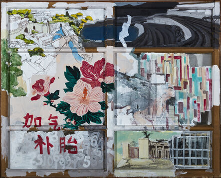 Wang Haichuan, 'Diary 1 铜元局日记', 2017