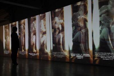Pey-Chwen Lin 林珮淳, 'Revelation of Eve Clone', 2011