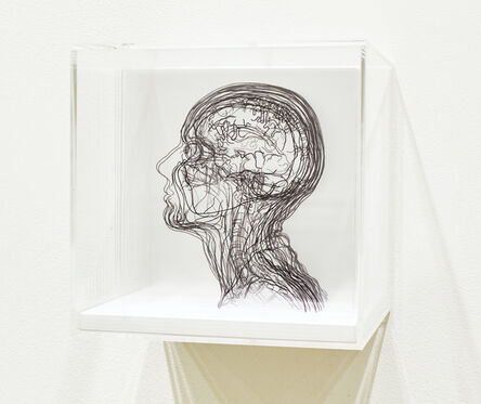 Angela Palmer, 'Beneath the Surface: Self-Portrait based on MRI', 2019