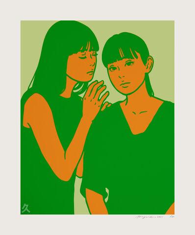 Kyne, 'Untitled K', 2021