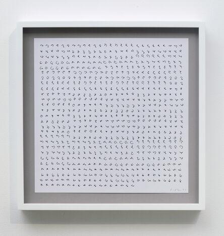 Manfred Mohr, 'P-480/010110', 1992