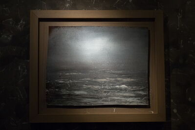 Yuri Kuper, 'Untitled', 2016