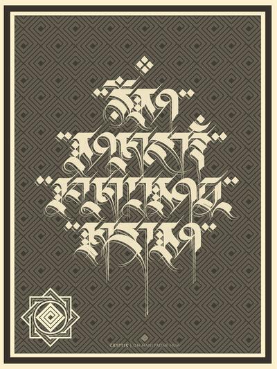 Cryptik, 'MANTRA (Om Mani Padme Hum) ', ca. 2015