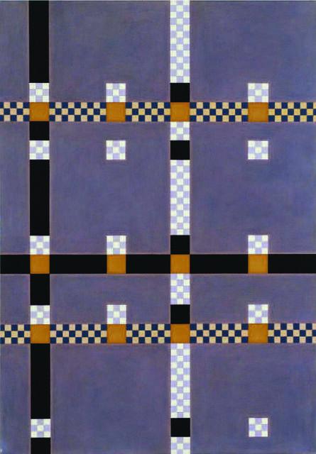Andrew Christofides, 'Cyprus III', 2001