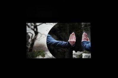 Olafur Eliasson, 'Your Embodied Garden', 2013
