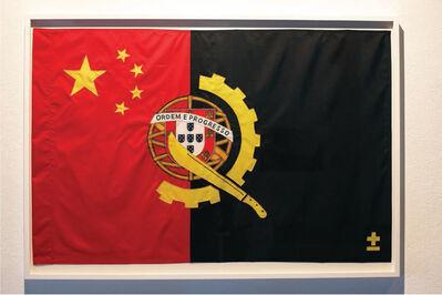 ±MaisMenos±, 'Proposta para bandeira Portuguesa para o século XXI (Proposal for Portuguese flag for the 21st century)', 2013