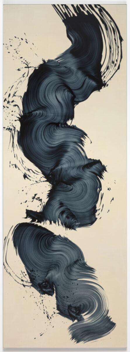 James Nares, 'I Don't Know Karate', 2005