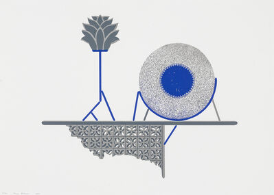 Rimma Arslanov, 'O.T.', 2014