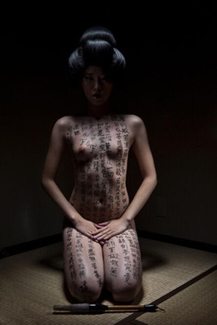 Formento & Formento, 'Quorra XXV, Hanazono, Japan', 2013