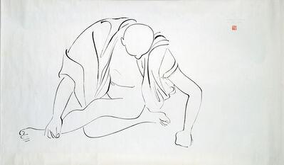 "Isamu Noguchi, 'Peking Scroll Drawing: ""Ye Kau Jong"" (robed man, sitting cross legged, resting on fist)', 1930"