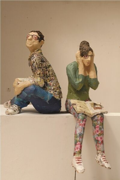 Aysel Alver, 'Attention', 2013