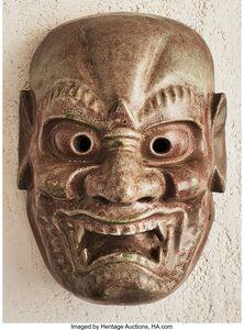 Pietro Melandri, 'Japanesque Mask'
