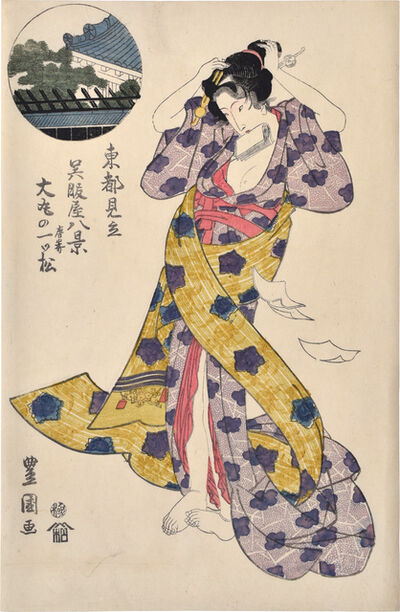 Utagawa Toyokuni I, 'Parody of Eight Views of Garment Shops in the Eastern Capital: Pine Tree at Daimaru, Karasaki', ca. 1818