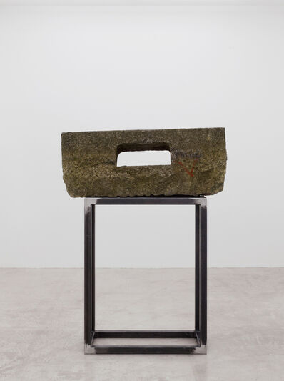 Mandla Reuter, 'Schlund', 2013