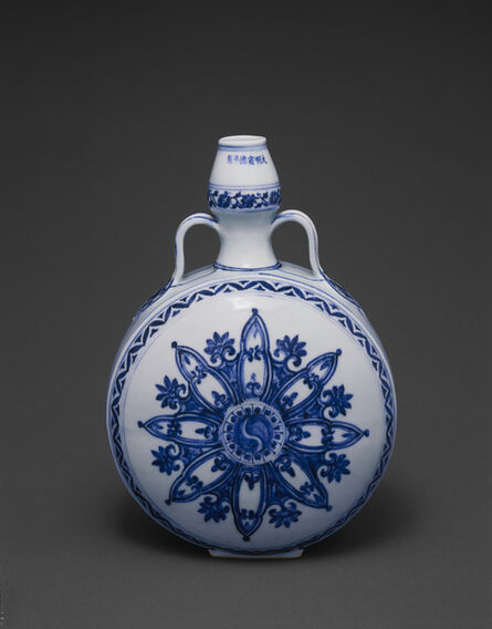 'Double-gourd moonflask with paired handles', 1426-1435