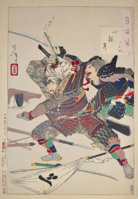 Tsukioka Yoshitoshi, 'The Moon's Inner Vision: Taira no Tomoume', 1886