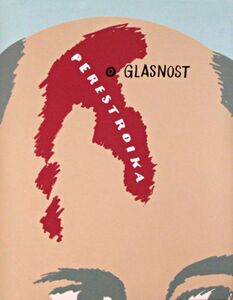 Ivan Chermayeff, 'PERESTROIKA/GLASNOST AKA GORBY'S HEAD (HAND SIGNED)', 1991